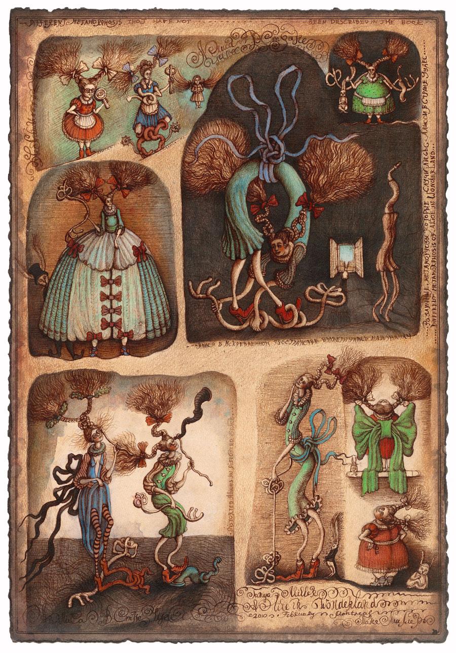 """""""Alice in Wonderland, metamorphosis """""""